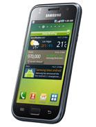 Galaxy S (i9000/i9001)